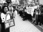 5面 フォト 171101開会日抗議行動.jpg