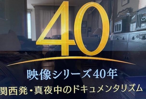 2012 映像20.11.29IMG_0512.jpg