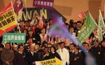 2012_1_13蔡集会.jpg