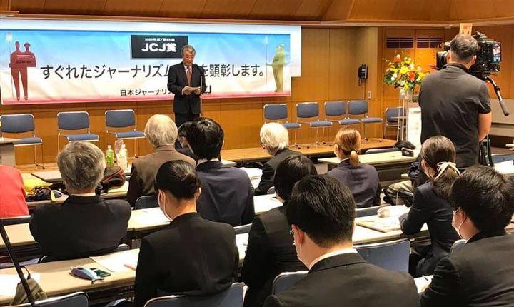 2020年10・10JCJ賞贈賞式.jpg