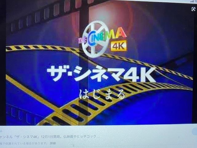 2103 ザ・シネマ4KIMG_0602.jpg