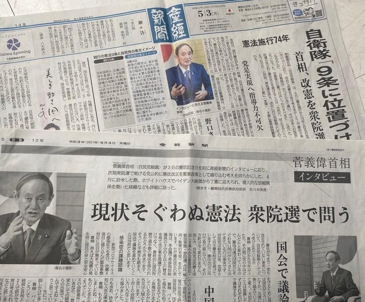 菅首相単独会見 産経紙面.jpg