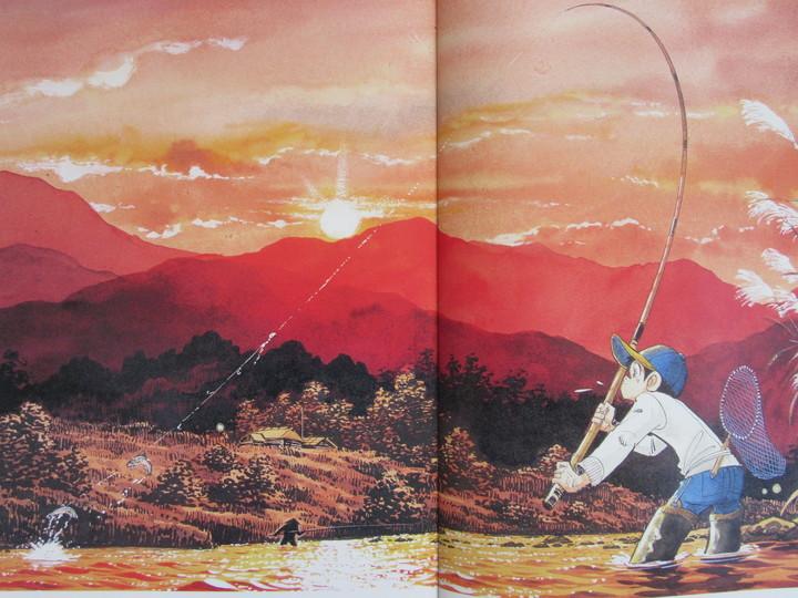 釣りキチ三平.JPG