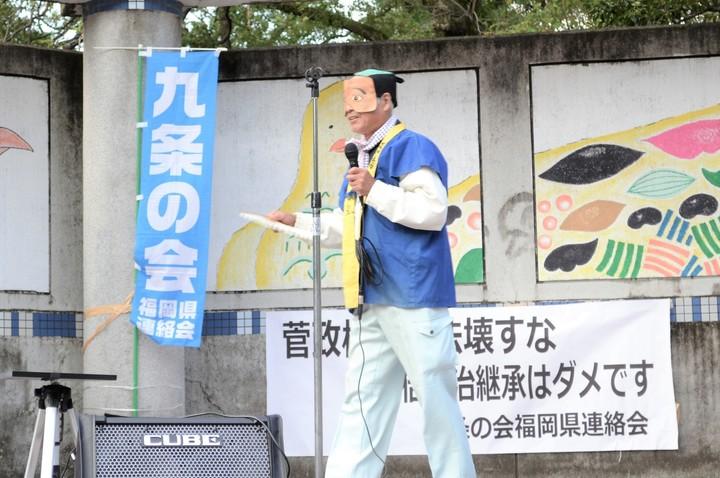 JCJ本部機関紙博多にわか.jpg
