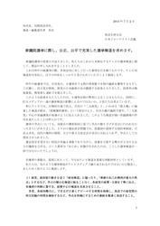 201307katarukai.jpg